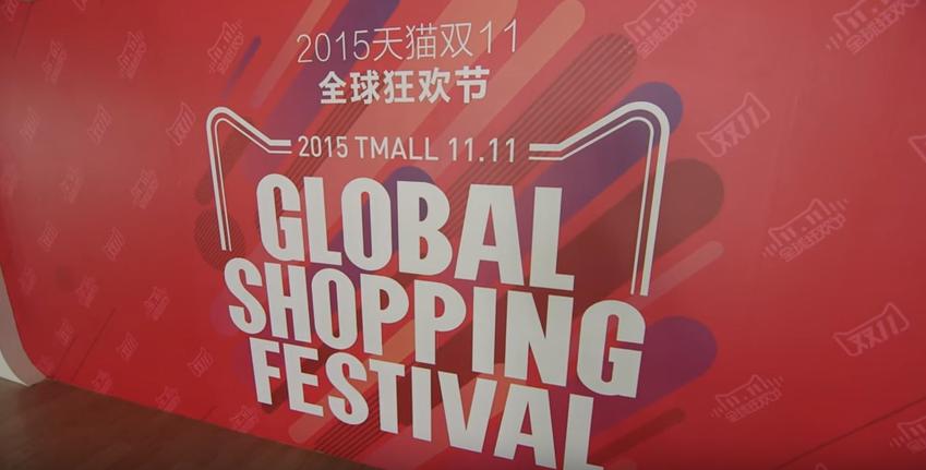Alibaba Tmall Fresh Food ? Amazon Fresh à côté c'est bullshit ! RDV le 11/11 sur Tmall.