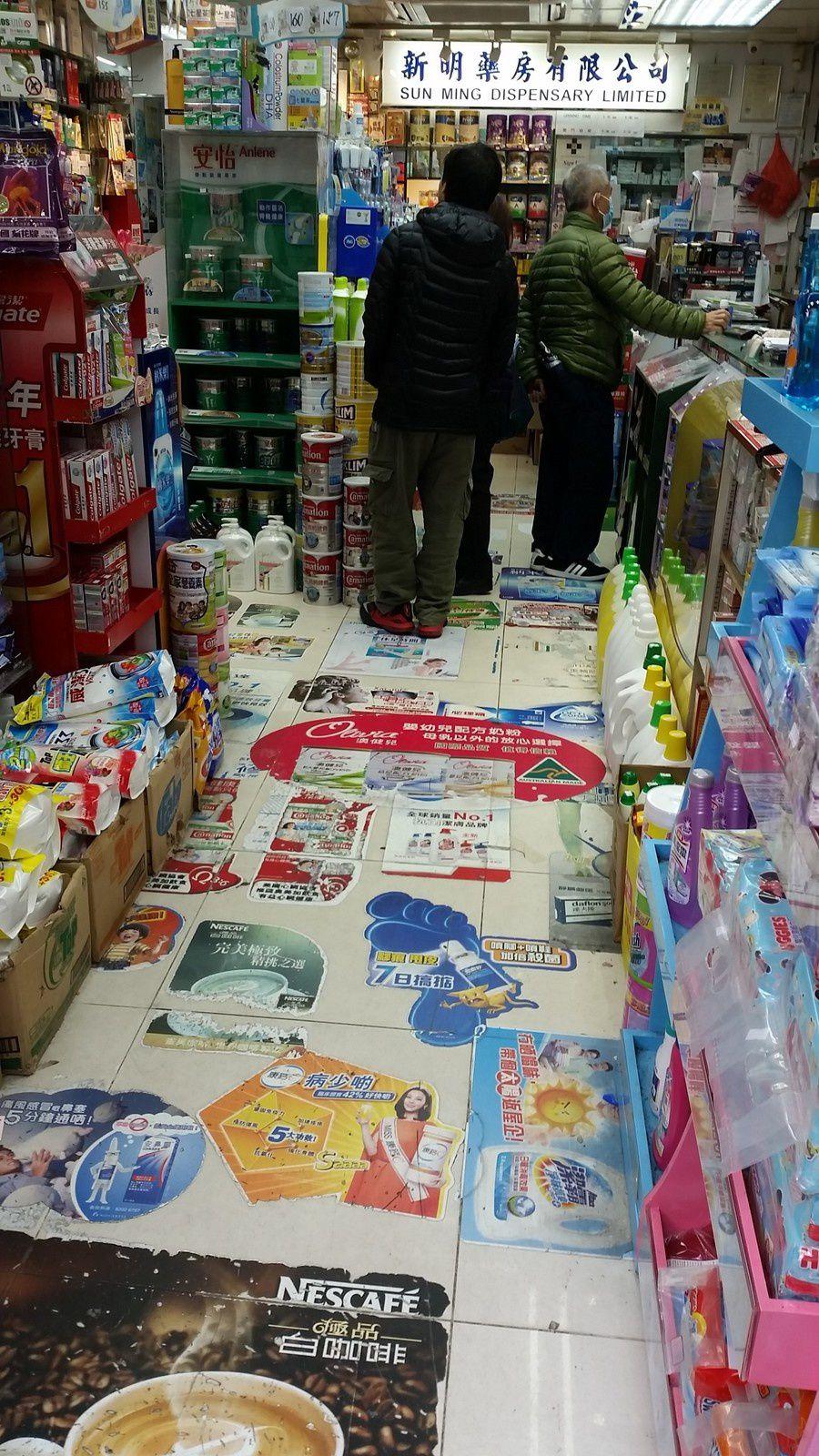 Quand les commerçants chinois ressemblent à des sites de e-commerce.