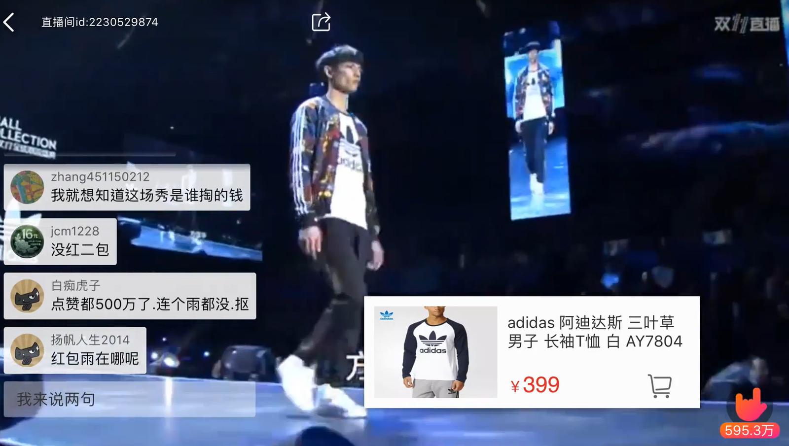 «See Now… Buy Now!»: l'interactivité et l'immédiateté d'achat seront au coeur de la stratégie 11.11 d'Alibaba.