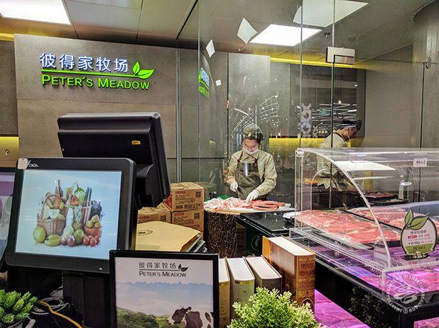 Produits Frais livrés en 29 minutes les Chinois s'y mettent
