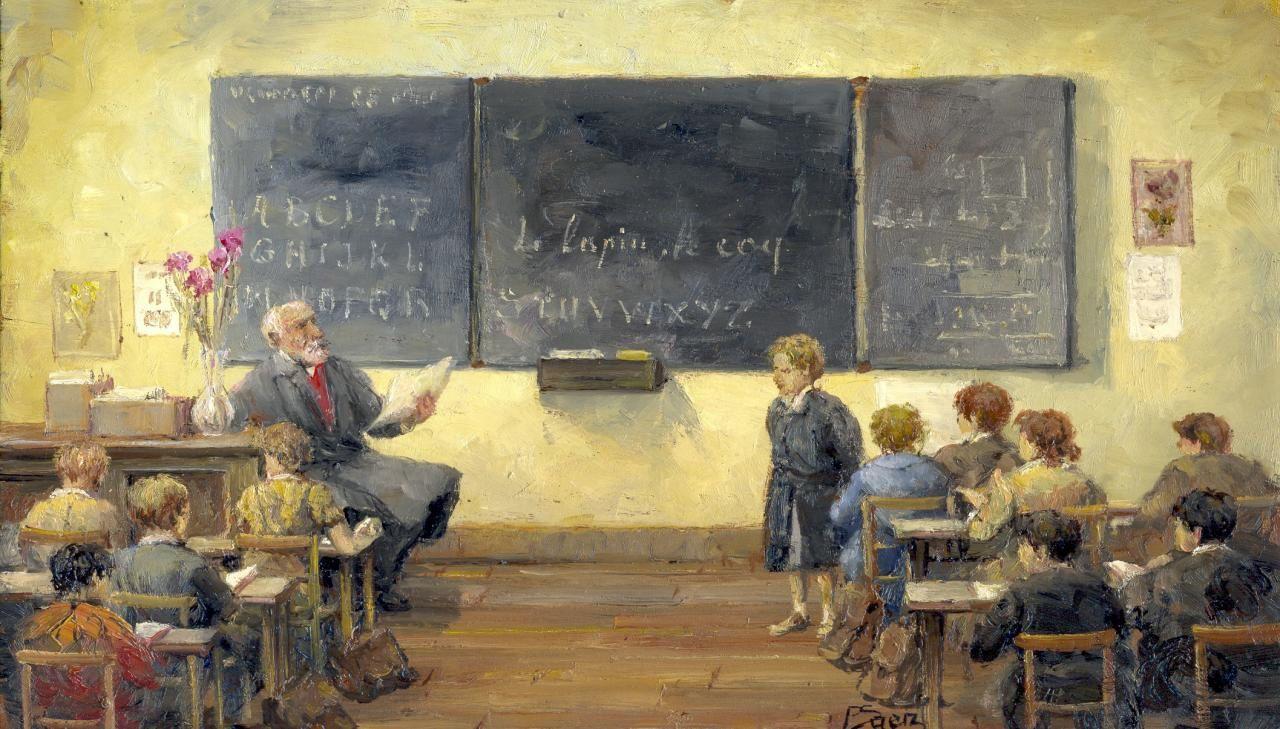 """Pierre SAEZ : """"l'école"""""""
