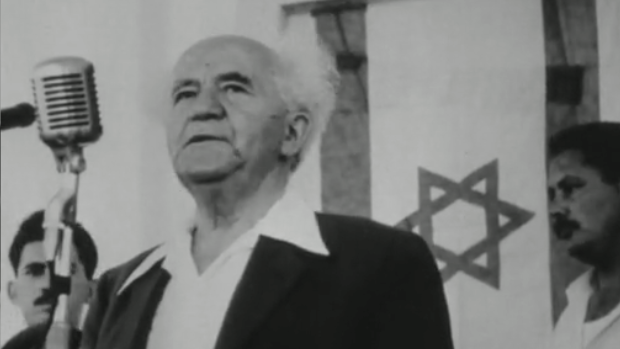 David Ben Gourion, le chef de la gauche sioniste et le père fondateur de l'Etat d'Israël