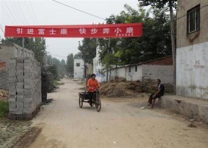 Calicot de propagande de Foxconn dans un village chinois pour appâter de la main d'oeuvre à laquelle on vante un paradis qui est en réalité un enfer.