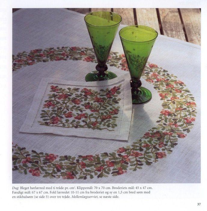 Grilles 101: fleurs et couronnes.