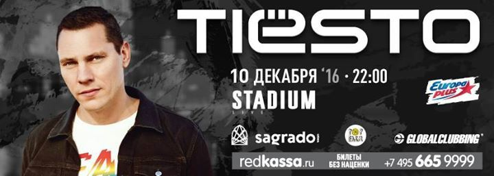 Tiësto photos | Stadium | Moscow, Russia - december 10, 2016