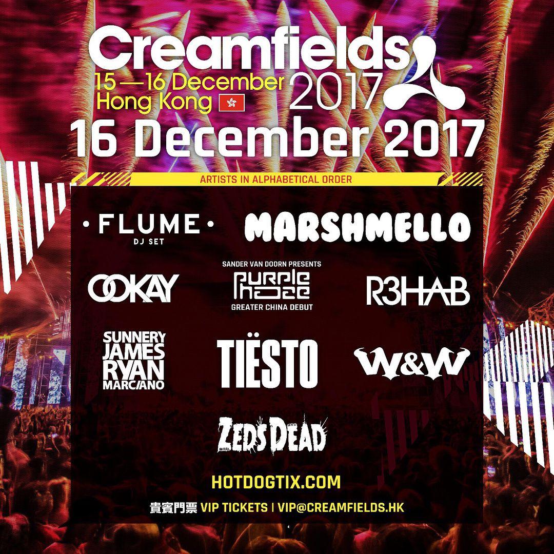 Tiësto date | Creamfields | Hong Kong - december 16, 2017