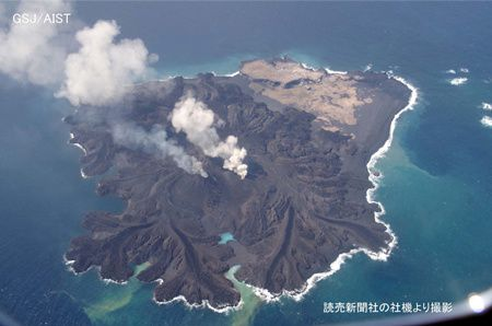 Nishino-shima 28.02.2014 - photo Geological Survey of Japan