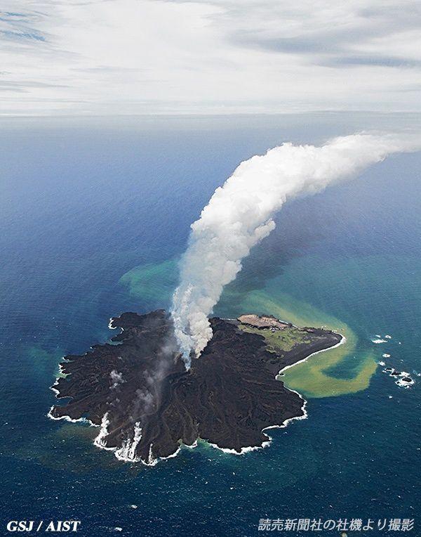 Nishino-shima - double panache et décoloration de la mer - survol du 03.06.2014 / doc GSJ - AIST
