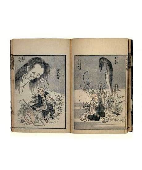 "Hokusai Manga.- doc. ""Le mag du Grand Palais"""