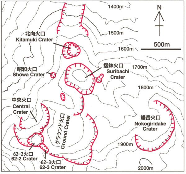 Les cratères sommitaux du Tokachidake - doc. Geological Survey of Japan