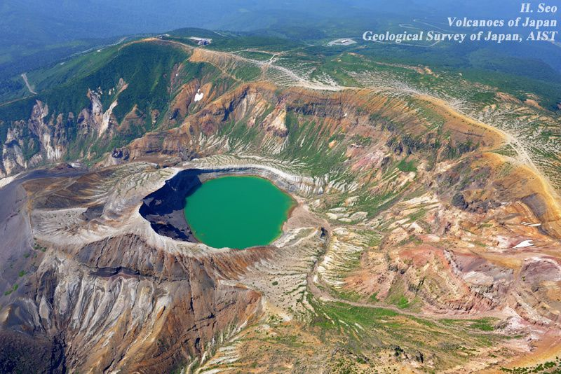 Zaosan and Okama crater - photo H.Seo / Geological Survey of Japan / AIST