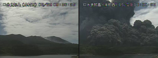 Kuchinoerabujima at 9h58 (before eruption) et 10 h00 (in eruption) 29.05.2015 - webcam of the volcano