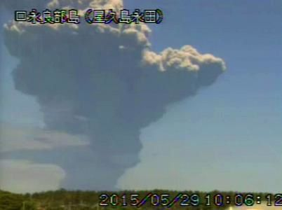Kuchinoerabujima 29.05.2015 / 10h06 - development of the eruptive plume - photo via Japan news