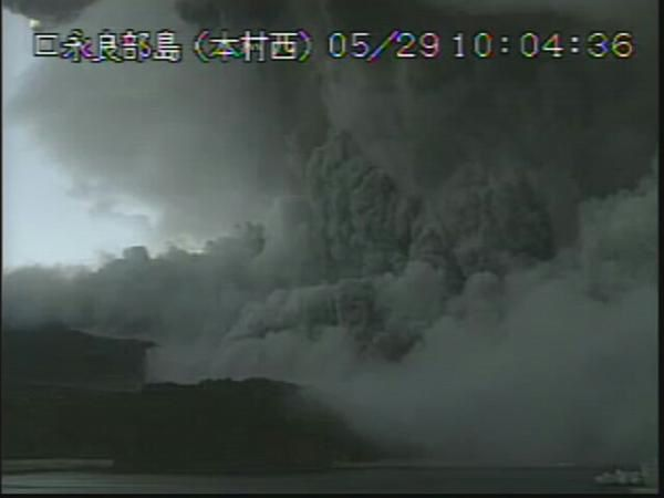 Kuchinoerabujima 29.05.2015 / 10h04 coulée pyroclastique - webcam du volcan