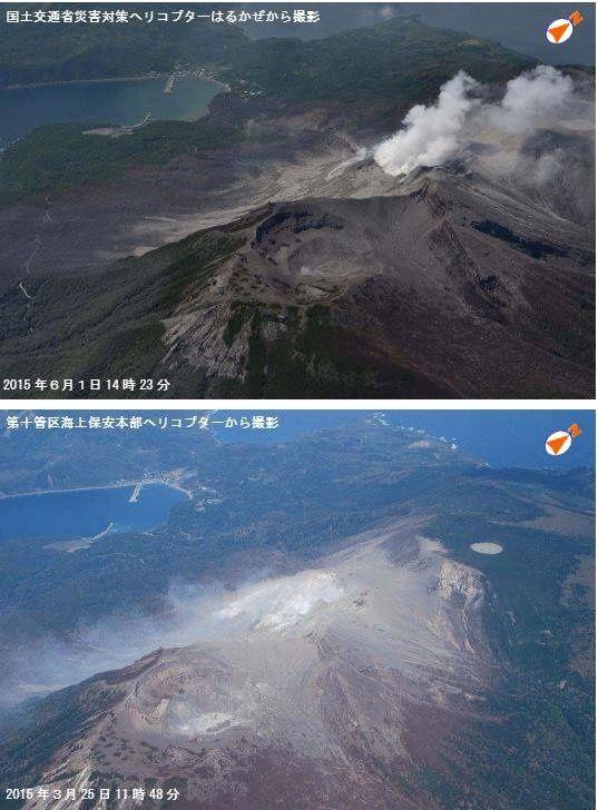 Kuchinoerabujima - peu de changements morphologiques au cratère Shindake (photo du haut / 01.06.2015 , avec le panache) - photo JMA