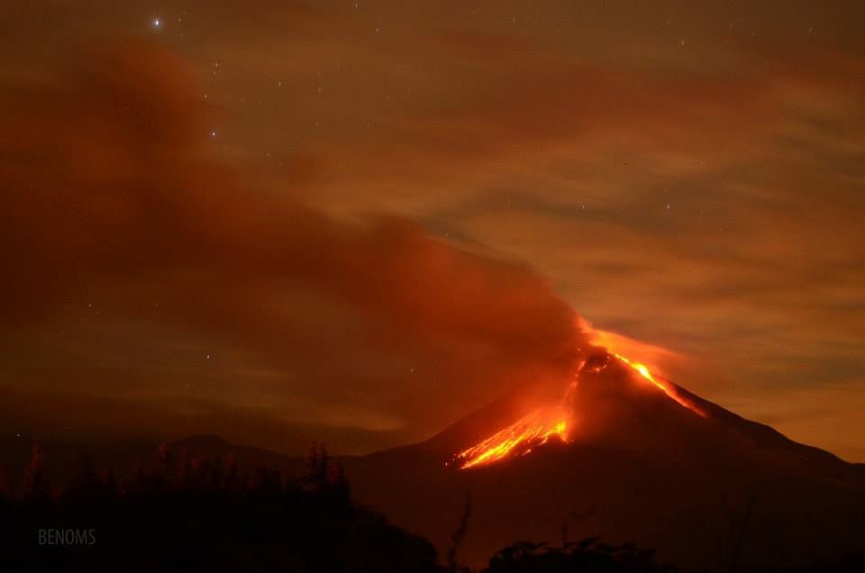 Colima on 2015.07.12 - photo Ángel Guardián via Facebook