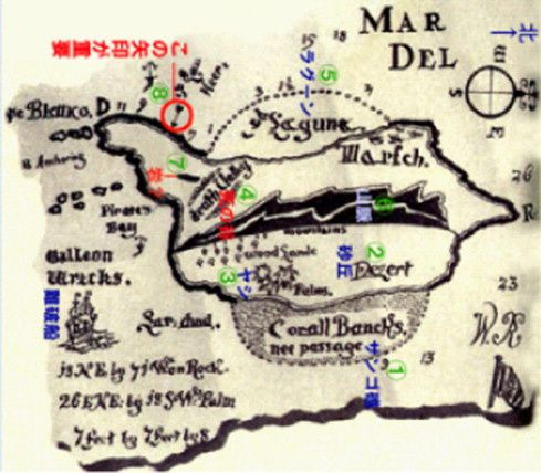 Carte au trésor attribuée au Capitaine pirate Kidd - doc. from Wilkins, 1936, 42 in Takarajima : A Treasured Island : Exogeneity, folkloric identity and local branding