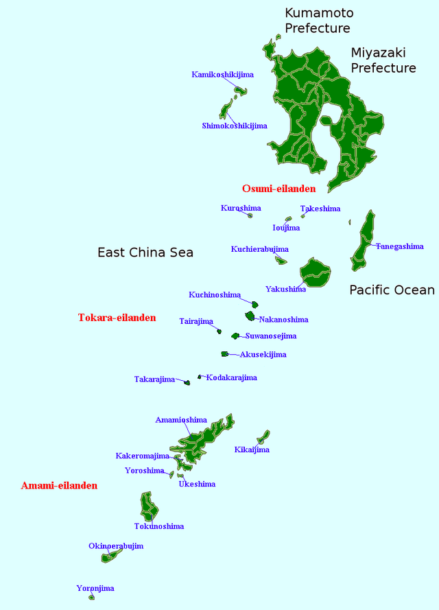 Location of Takarajioma in the Tokara Islands / Ryukyu volcanic arc / south of Kyushu.