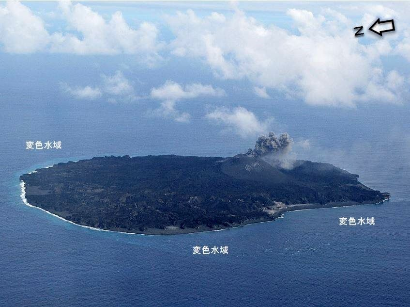 Nishinoshima on 10/13/2015 - Photos Japan Coast Guards / kaiho.mlit.go
