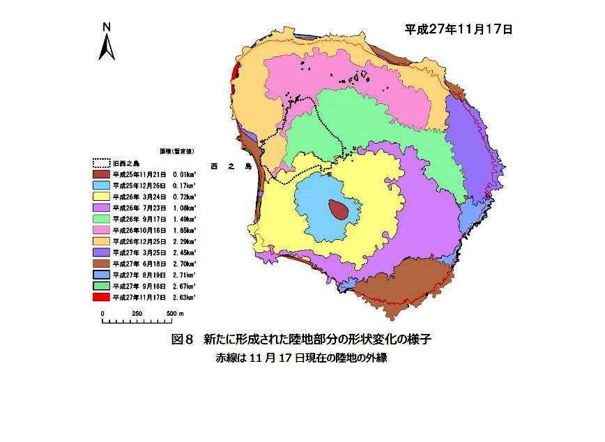 Evolution of Nishinoshima, at 11/17/2015 - Dotted black, the island before the start of the eruption 2013-2015 - red-brown, in the center, the island formed in November 2013 - the red line marks the periphery of the island compared to the previous observation - Doc Japan Coast Guards