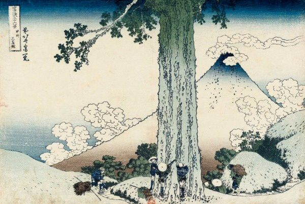 """The Mishima pass in Kai Province"" - prints of Hokusai / The thirty-six views of Mount Fuji - Doc. National Library of France - Department of Prints and Photography."