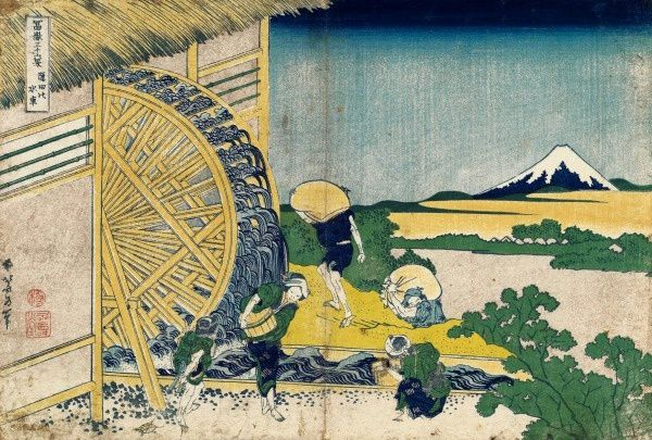 """The water wheel to Onden"" - prints of Hokusai / The thirty-six views of Mount Fuji - Doc. National Library of France - Department of Prints and Photography."