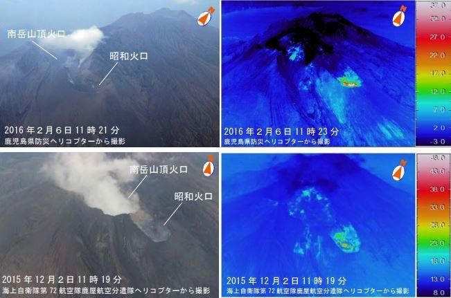 Sakurajima - changes in the crater between 02/12/2015 and 02/06/2016 - Doc. JMA