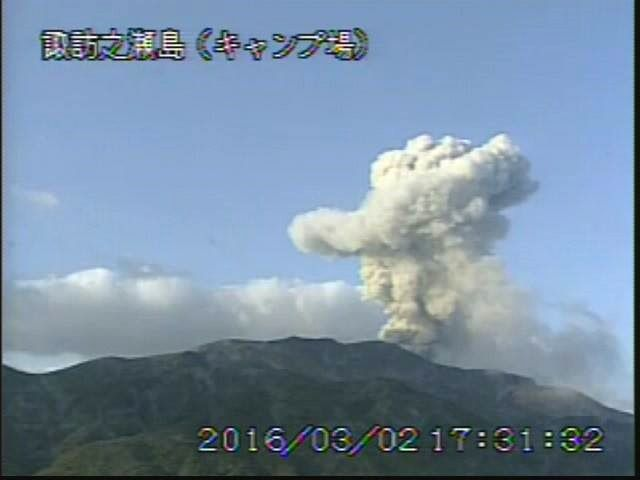 Suwanosejima - 02.03.2016 / 17h31 - webcam JMA
