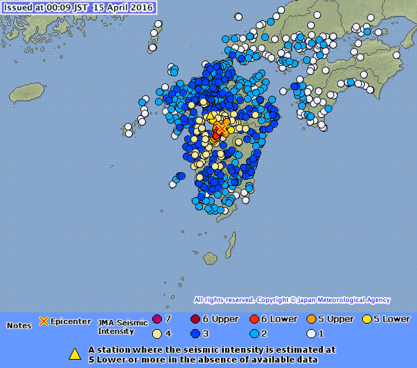 Kyushu - location of the epicenters of earthquakes  0:09 on 15/04/2016 - Doc. JMA