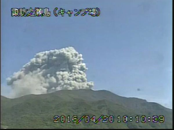 Suwanosejima, le 20.04.2016 / 10h10 - webcam JM