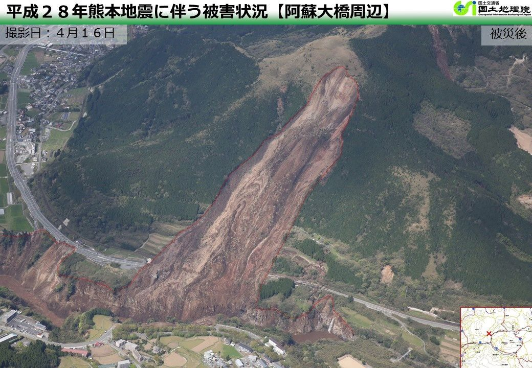 Landslides caused by the earthquake in Kumamoto - 04/16/2016 photo by GSI in the district Minami Aso Kawayo