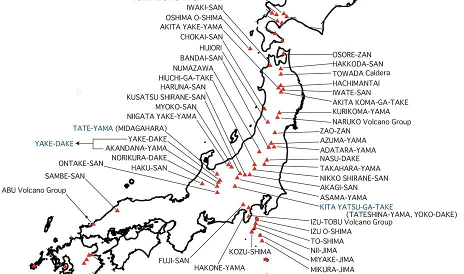 Location of the Niigata-Yakeyama in north-central part of the Japanese island of Honshu