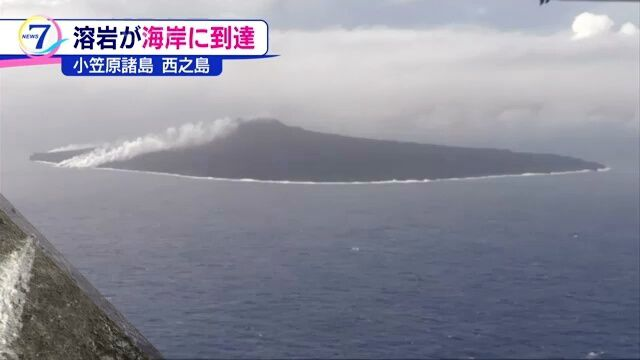 Nishinoshima - 27.04.2017 - two entries at sea are marked by emissions of vapors (to the left of the picture) - photo NHK news