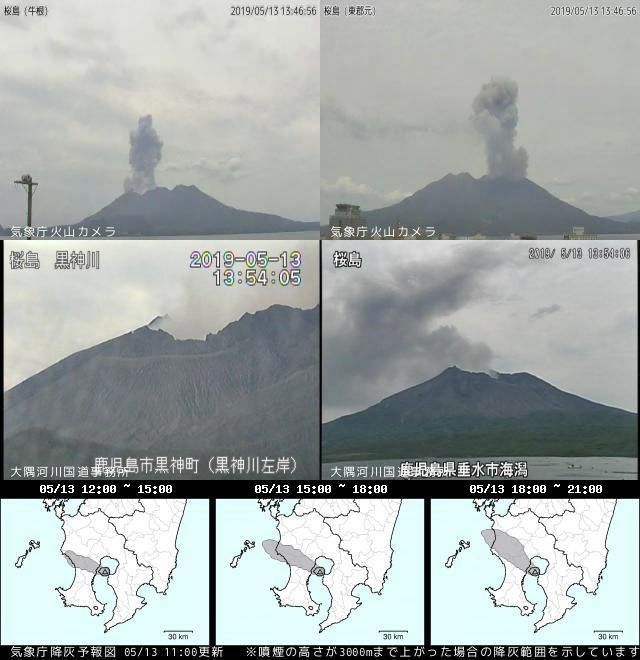 Sakurajima 12.05.2019 / 1:46 pm LOC.  - JMA webcam