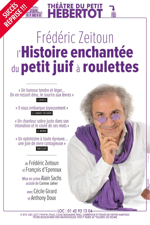 Frédéric Zeitoun actuellement au théâtre du Petit Hébertot