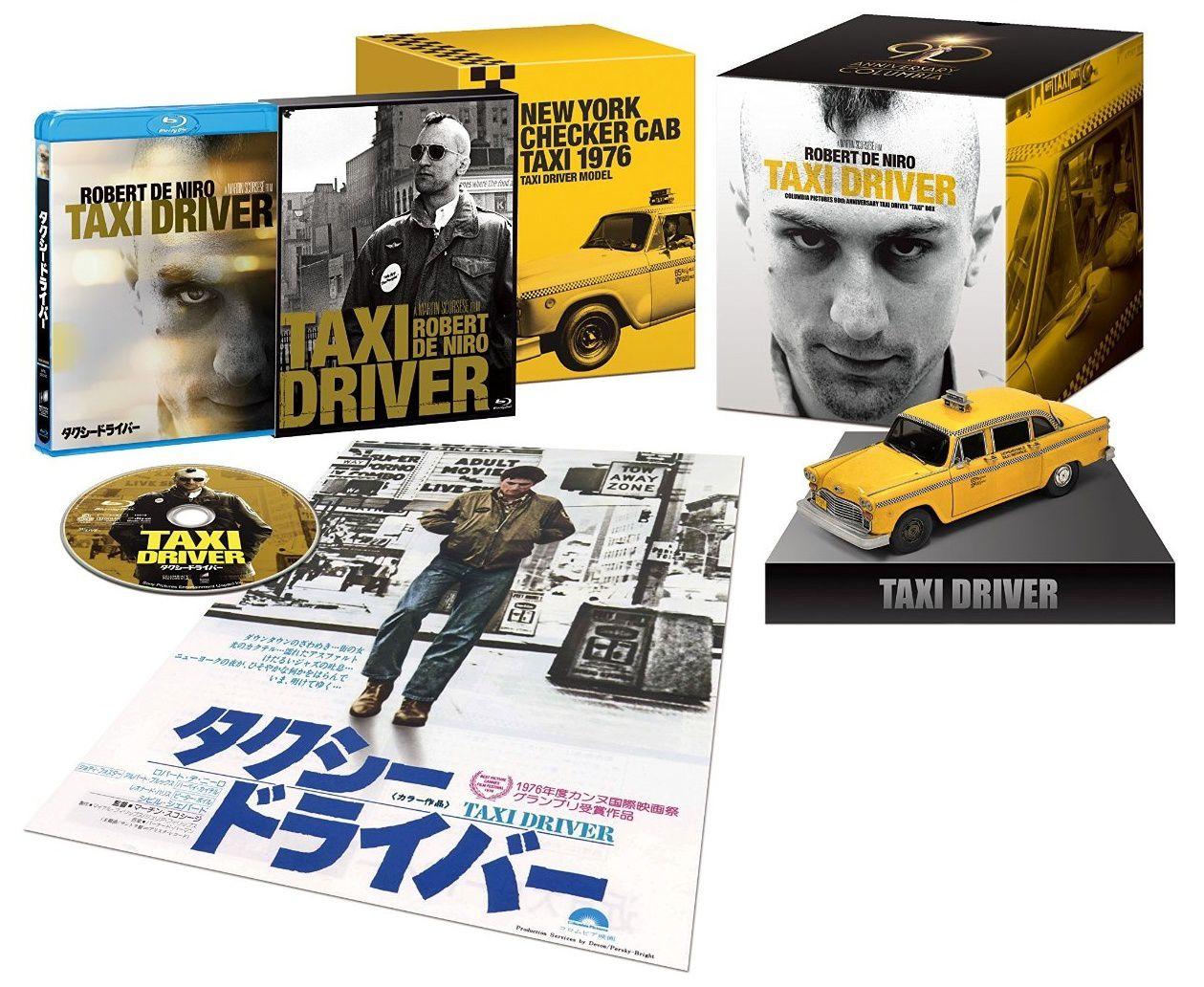 Taxi driver en coffret box blu-ray édition limitée