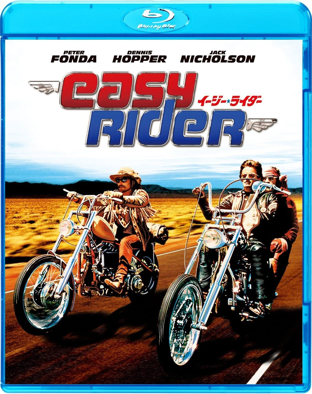 Easy rider en coffret box blu-ray édition limitée