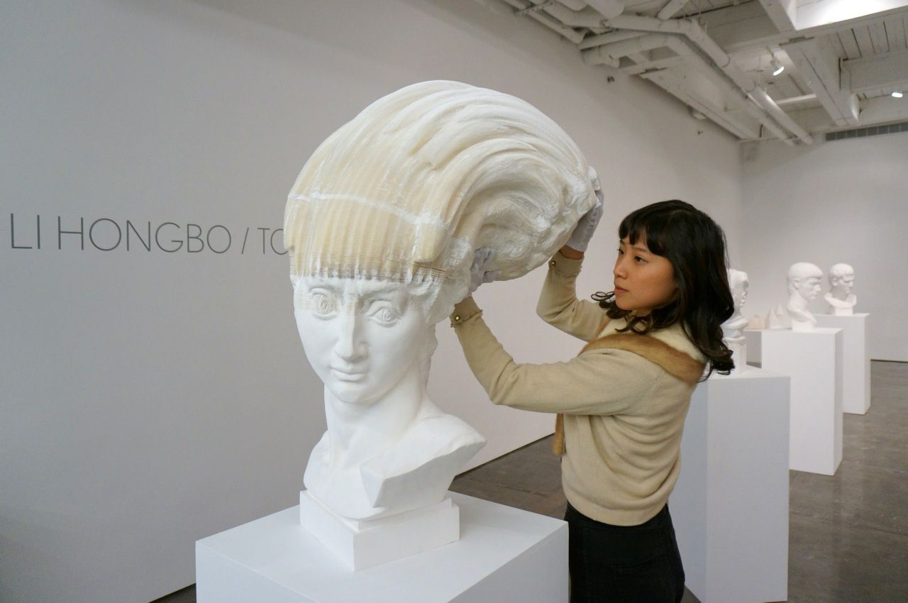 Li Hongbo : sculptures étirables