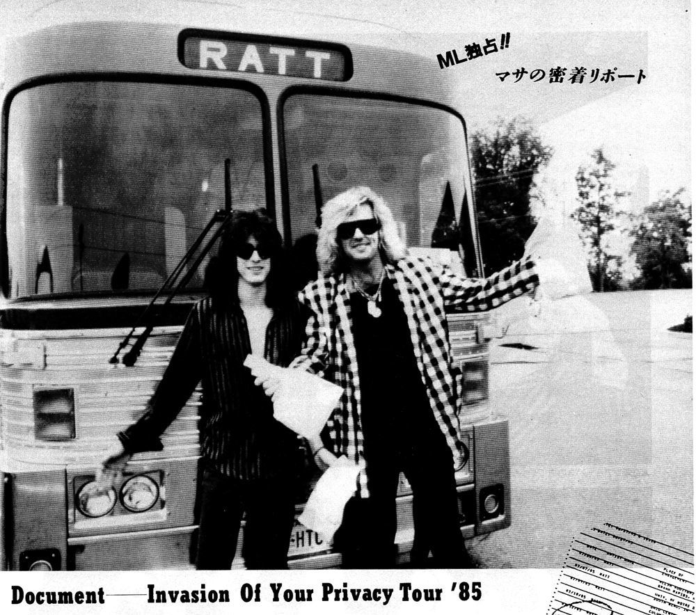 Warren DeMartini - 1985 - Invasion Of Your Privacy Tour '85