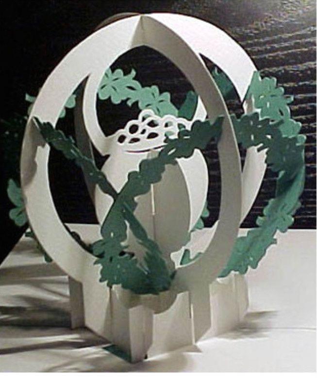 Kirigami gratuit boule de fleur 3D