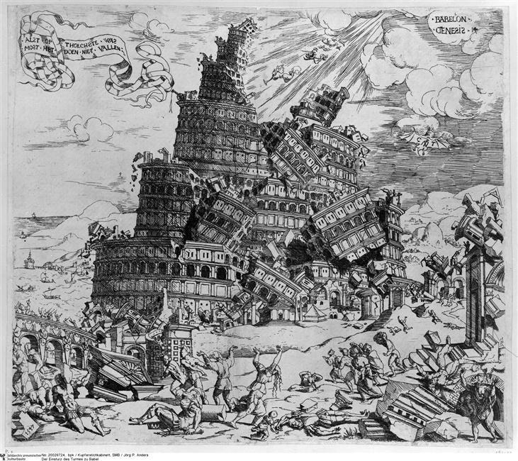 La destruction de la tour de Babel, par Gustave Doré.