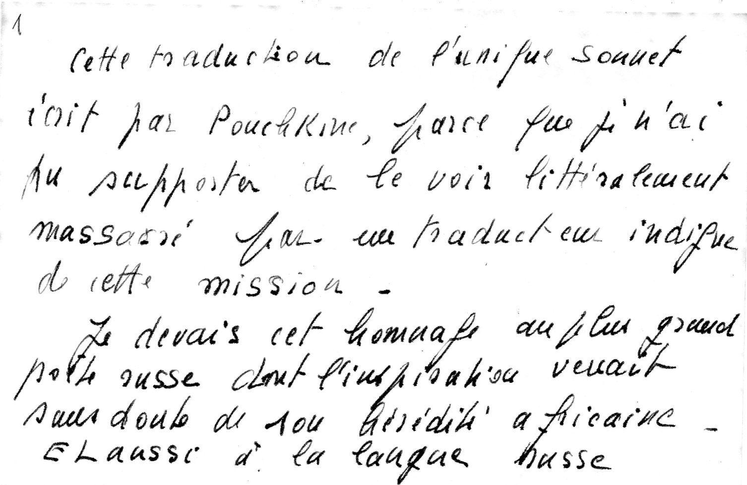 Au poète ! Sonnet de Pouchkine, traduit par notre amie Guadeloupéenne : Suzanne Charvet.