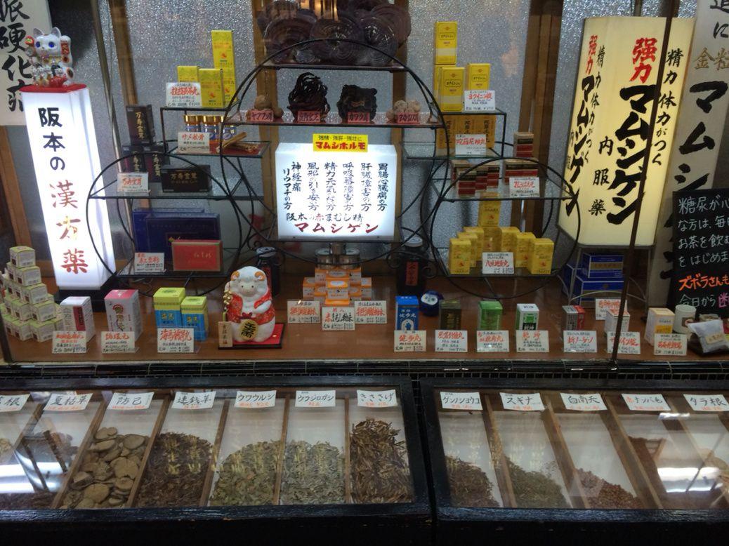 Le marché Nishiki a Kyoto