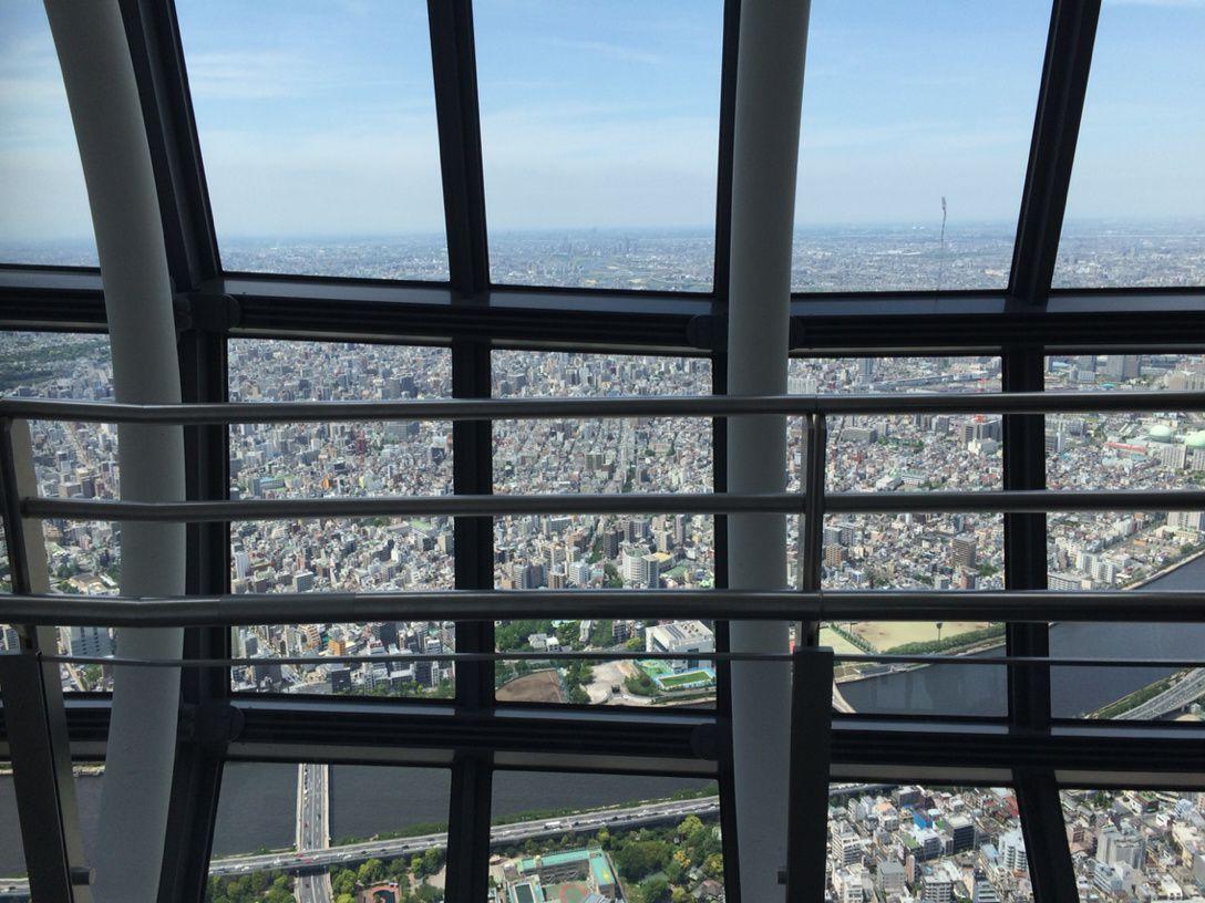 Tokyo Skytree..