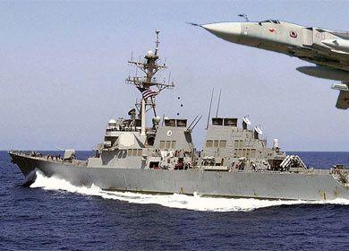 Destroyeur USS