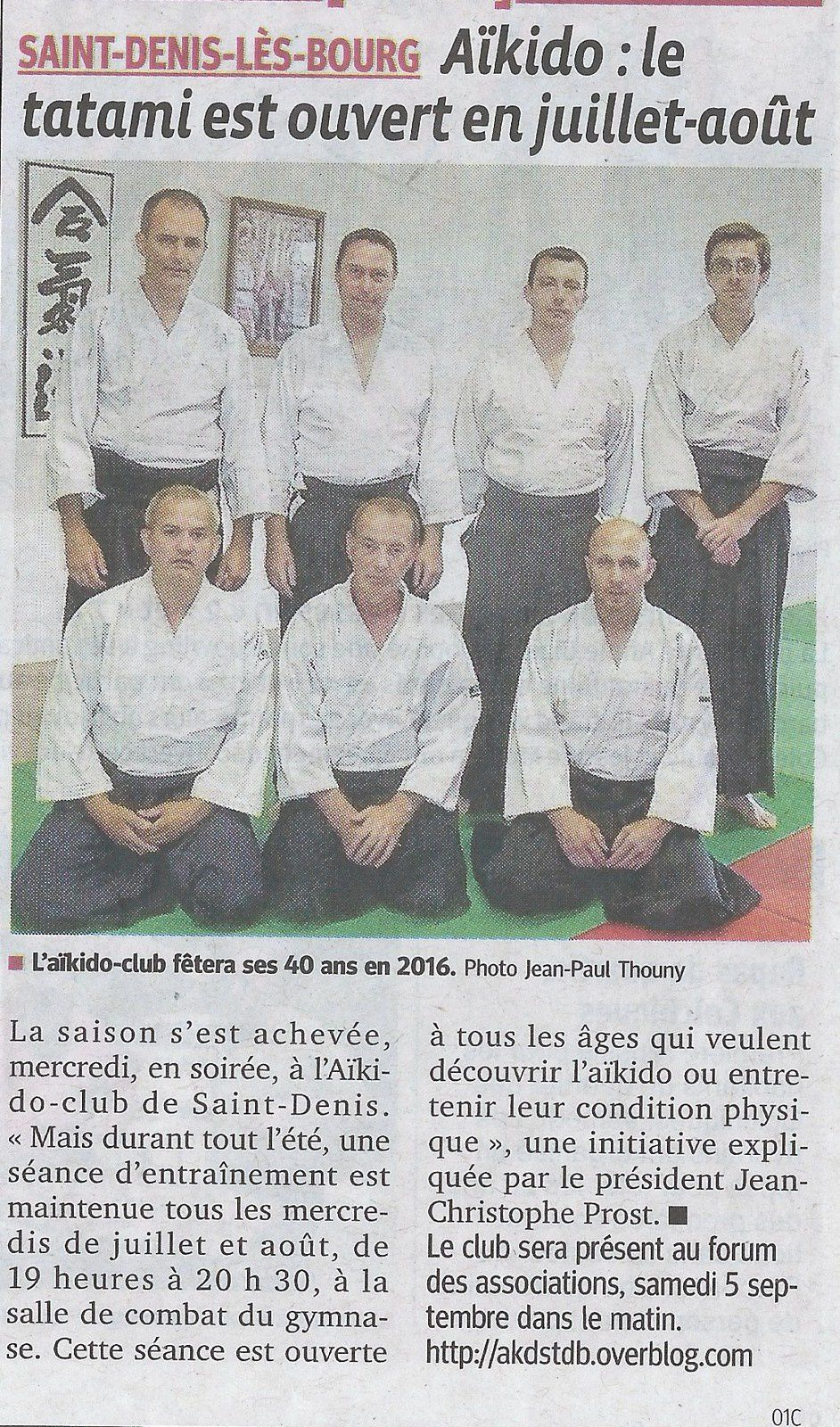 Article du journal le progr s lors du cours de mercredi for Denis article de bureau