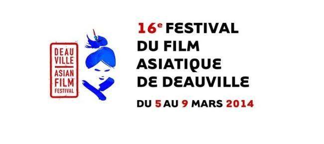 Palmarès du 16e Festival du film Asiatique de Deauville