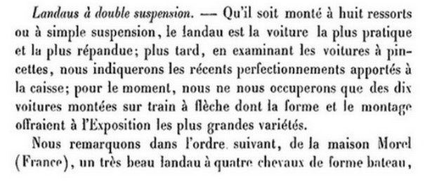 Voitures  de l'Exposition  1878: 1) à double suspension
