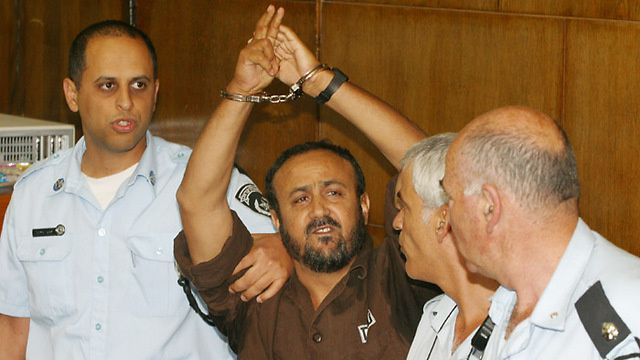Marwan Barghouti. (Photo: Yariv Katz)