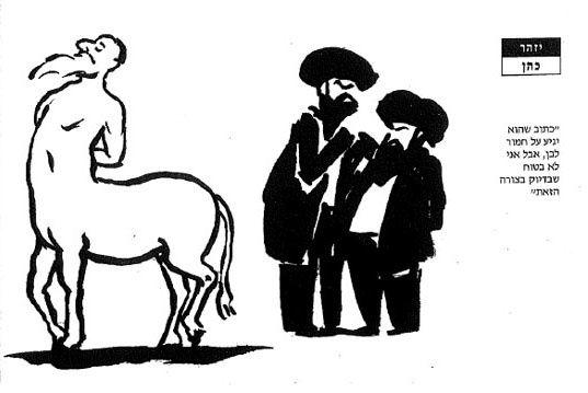 Shpitz, Shaḥor be-eynayim, n°5, February 1994, p. 30, caricature d'Izhar Cohen